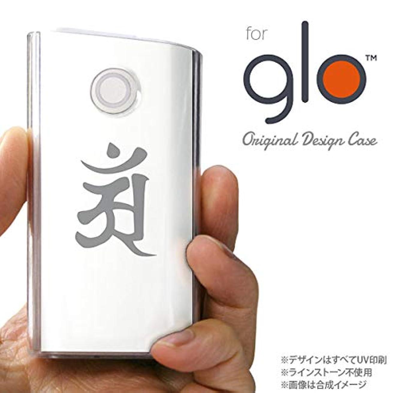 宇宙のメロン共同選択glo グローケース カバー グロー 梵字(アン) 白 nk-glo-579
