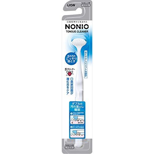 NONIO(ノニオ) 舌クリーナー (※色は選べません)