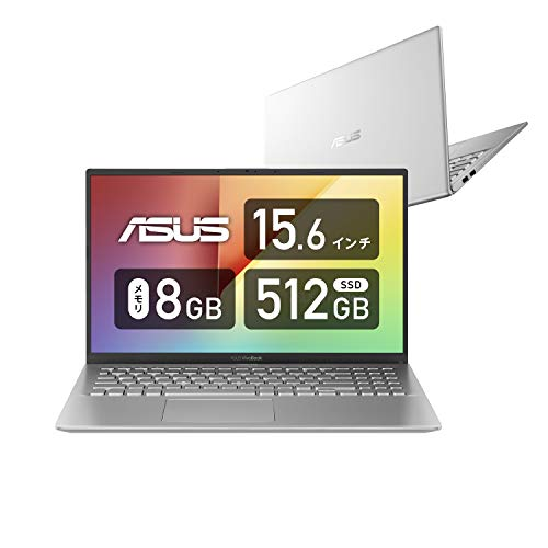 ASUS オフィス付きノートパソコン VivoBook 15(インテル Core i5-1035G1/8GB・SSD 512GB/15.6インチ/1920×1080/Microsoft Office H&B 2019/シルバー)【日本正規代理店品】【あんしん保証】X512JA-EJ245TS