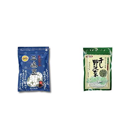[2点セット] 飛騨 打保屋 駄菓子 三嶋豆(150g)・干し野沢菜(100g)