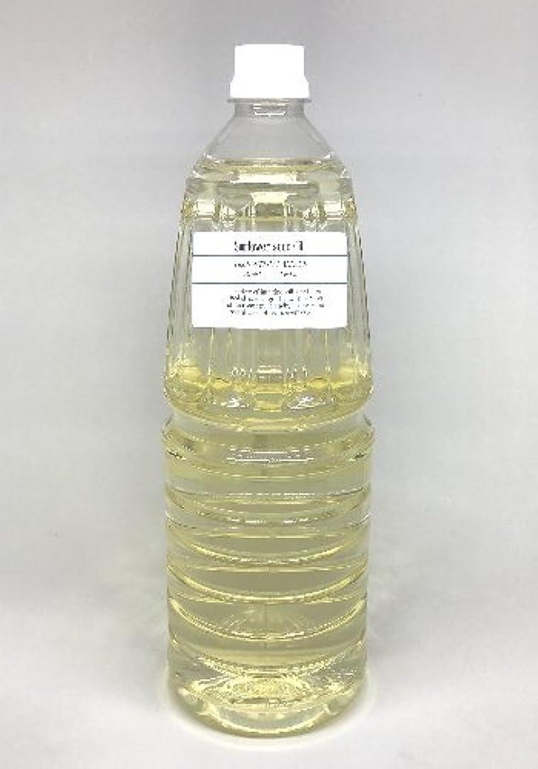 レザー程度言い換えるとハイオレイックヒマワリ油 1.8L (化粧品向け高精製タイプ)【キャリアオイル(マッサージオイル)?美容オイル】 【いまじん】
