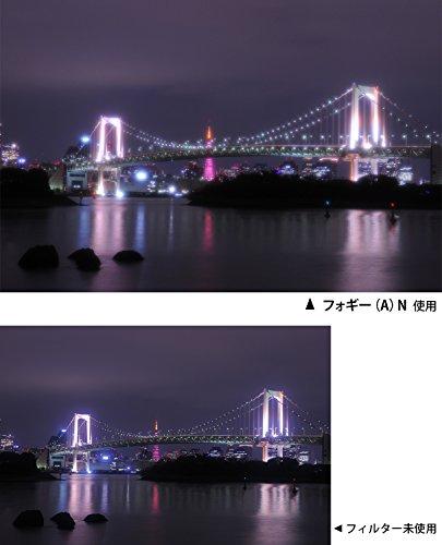 Kenko レンズフィルター フォギー (A) N 77mm ソフト効果用 377901