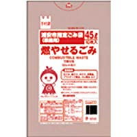 浦安市 もやせない20L10枚入透明 UJ83 【まとめ買い(30袋×5ケース)合計150袋セット】 38-513