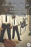 A Dog's Tale:...image