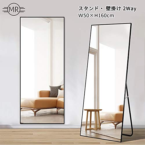 Miruo全身鏡スタンドミラー大型姿見鏡全身ミラー壁掛け鏡アルミ合金フレームおしゃれスタイリッシュ160*50cm飛散防止安心保証(ブラック)