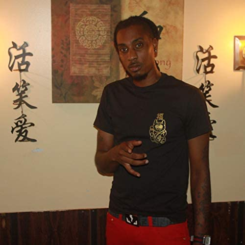 DJ Reall Krazy