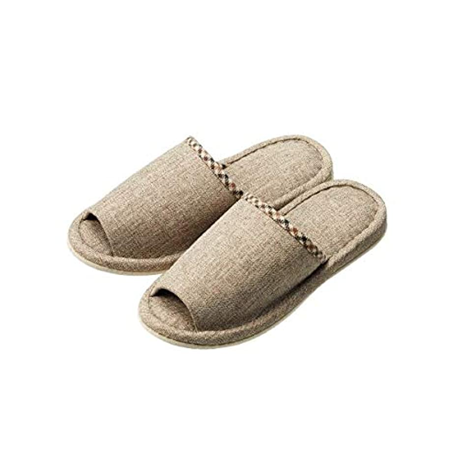 自発的国家邪魔する日用品 便利 (まとめ買い) 外縫いチェックスリッパ ベージュ 【×30セット】
