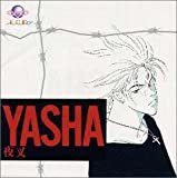 YASHA 夜叉