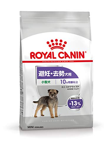 ロイヤルカナン CCN ミニステアライズド 4kg(避妊・去勢犬用 小型犬専用 成犬〜高齢犬用)