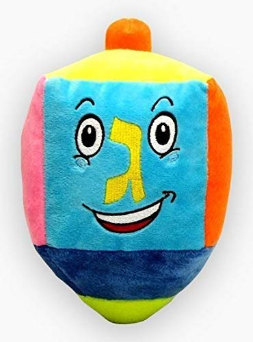 JewishInnovations.com Dreidel Plush Toy Build Your own Stuffed Draydel Craft for Kids & Adults - Hanukkah Party Decorations, Menorah Gift, Large - Multicolor (Single)