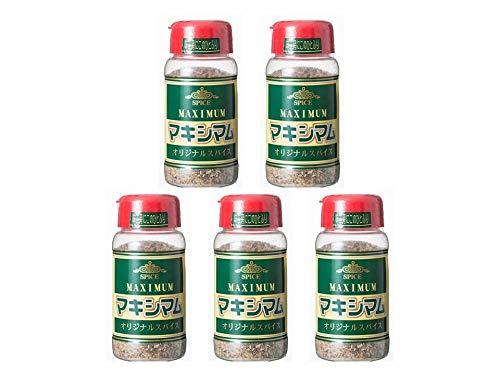 中村食肉 マキシマム オリジナルスパイス 140g 5本セット
