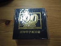 甲子園の土 メダル型 箱付き 阪神甲子園球場 高校野球選手権記念大会 センバツ選抜