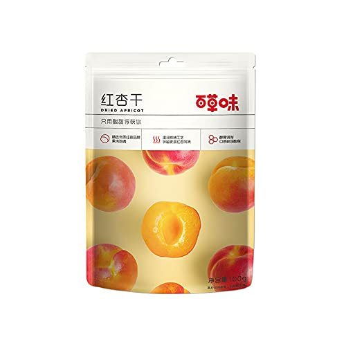 Baicaowei dried Fashion red apricots 100g bag frui fruit Recommendation candied