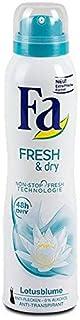 Fa Spray Deodorant & Antiperspirant For Women - 150 ml
