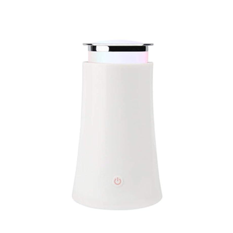 ブリーフケース忌み嫌う交差点サイレントカラースプレー機超音波加湿器プラグイン加湿器香機世帯 (Color : White)