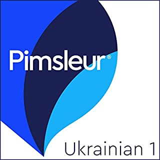 Ukrainian Phase 1, Units 1-30 audiobook cover art
