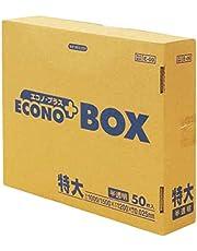 サニパック E-09エコノBOX特大半透明 50枚 E09HCL