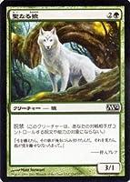 マジック:ザ・ギャザリング 【聖なる狼/Sacred Wolf】【コモン】 M12-194-C 《基本セット2012》