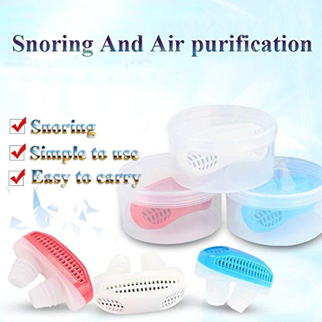 許す単独でファントムNOTE シリコーン止めいびき鼻クリップ抗いびき鼻拡張器無呼吸補助具鼻呼吸装置止めいびき止め具