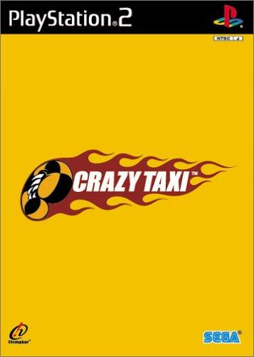 CRAZY TAXI(クレイジータクシー) (Playstation2)