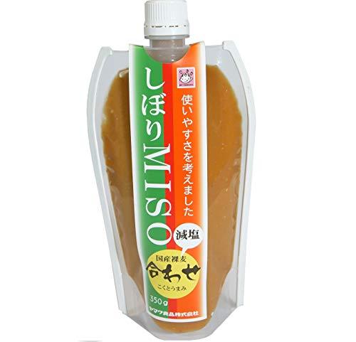 しぼりMISO 国産 / 減塩 合わせ味噌 350g ピラーパック