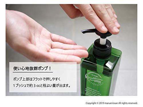 丸榮日産(Maruenissan)ソープ・シャンプー用ディスペンサーオリーブW6.5×D6.5×H22cm1091150