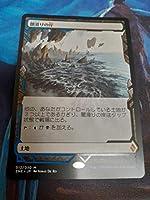 mtg 闇滑りの岸 日本語 ボックストッパー エクスペディション 数量9