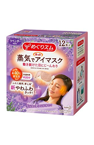 Kao MEGURISM Health Care Steam Warm Eye Mask,Made in Japan, Lavender Sage 12 Sheets