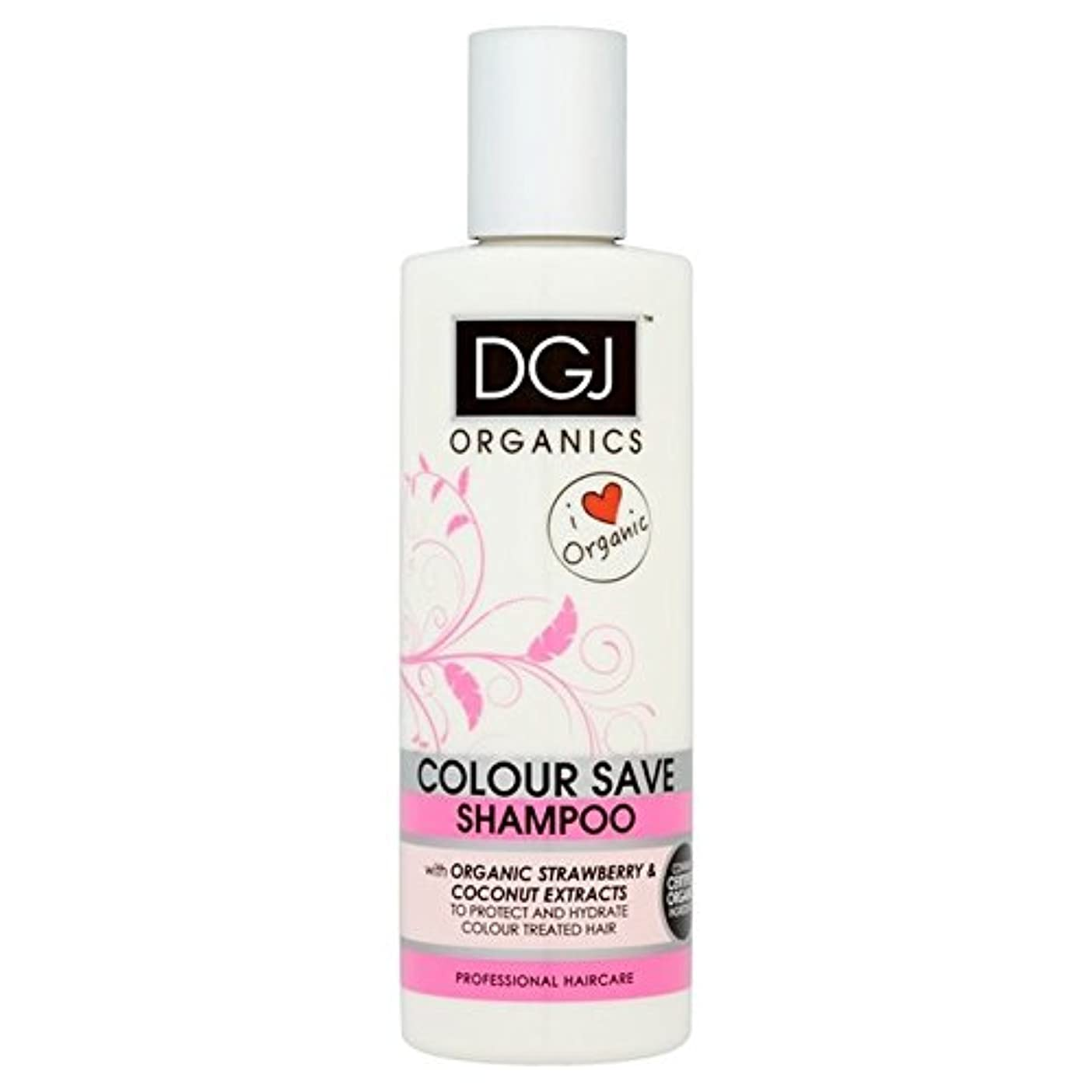 同一の九原子有機物の色シャンプー250ミリリットルを保存 x2 - DGJ Organics Colour Save Shampoo 250ml (Pack of 2) [並行輸入品]