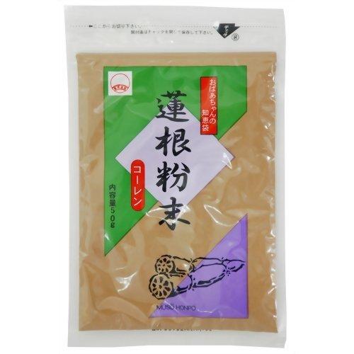 無双本舗おばあちゃんの知恵袋 ムソー 蓮根粉末コーレン 50g