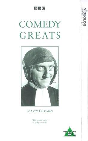 Comedy Greats - Marty Feldman