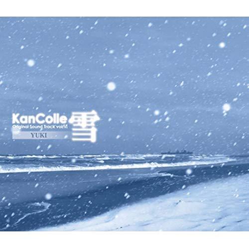 (先着特典あり)艦隊これくしょん -艦これ-KanColle Original Sound Track vol.VI 【雪】【先着特典】「艦これ」OST.VI シール
