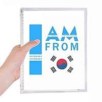 韓国から来ました 硬質プラスチックルーズリーフノートノート