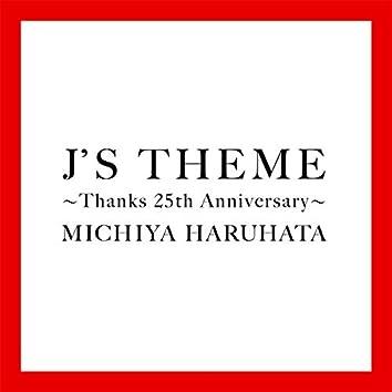 J'S THEME: Thanks 25th Anniversary