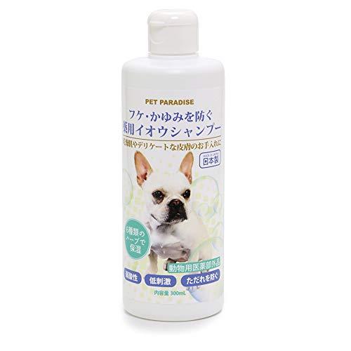 PETPARADISE(ペットパラダイス)『ペティソワンフケかゆみを防ぐペット用シャンプー』