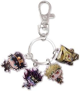 JoJo's Bizarre Adventure: Jotaro and Dio Group Metal Keychain
