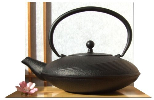 Gifts Of The Orient GOTO® - Tetsubin Negro Estilo Hierro Fundido Ensanchados Litro Hervidora De Agua 1 Tetera Con Diseño Circular