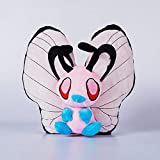 Pokemon Muñeco De Peluche Animal Mariposa Sin Mantequilla 22Cm, Peluche Suave para Niños