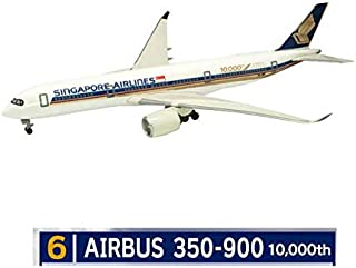 世界のエアライン シンガポール航空 [6.AIRBUS 350-900 10,000th](単品)