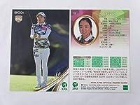 エポック 日本女子プロゴルフ協会2020■レギュラーカード■55/イ・ソルラ ≪EPOCH 2020 JLPGAオフィシャルトレーディングカード≫