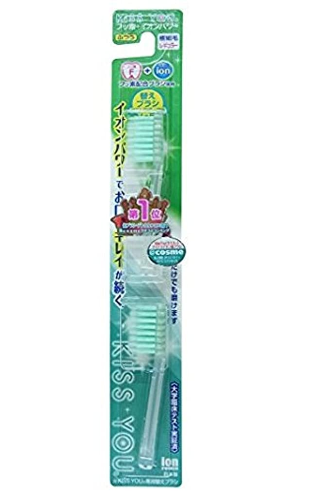 タクトインド初期のフッ素イオン歯ブラシ極細レギュラー替えブラシふつう × 6個セット