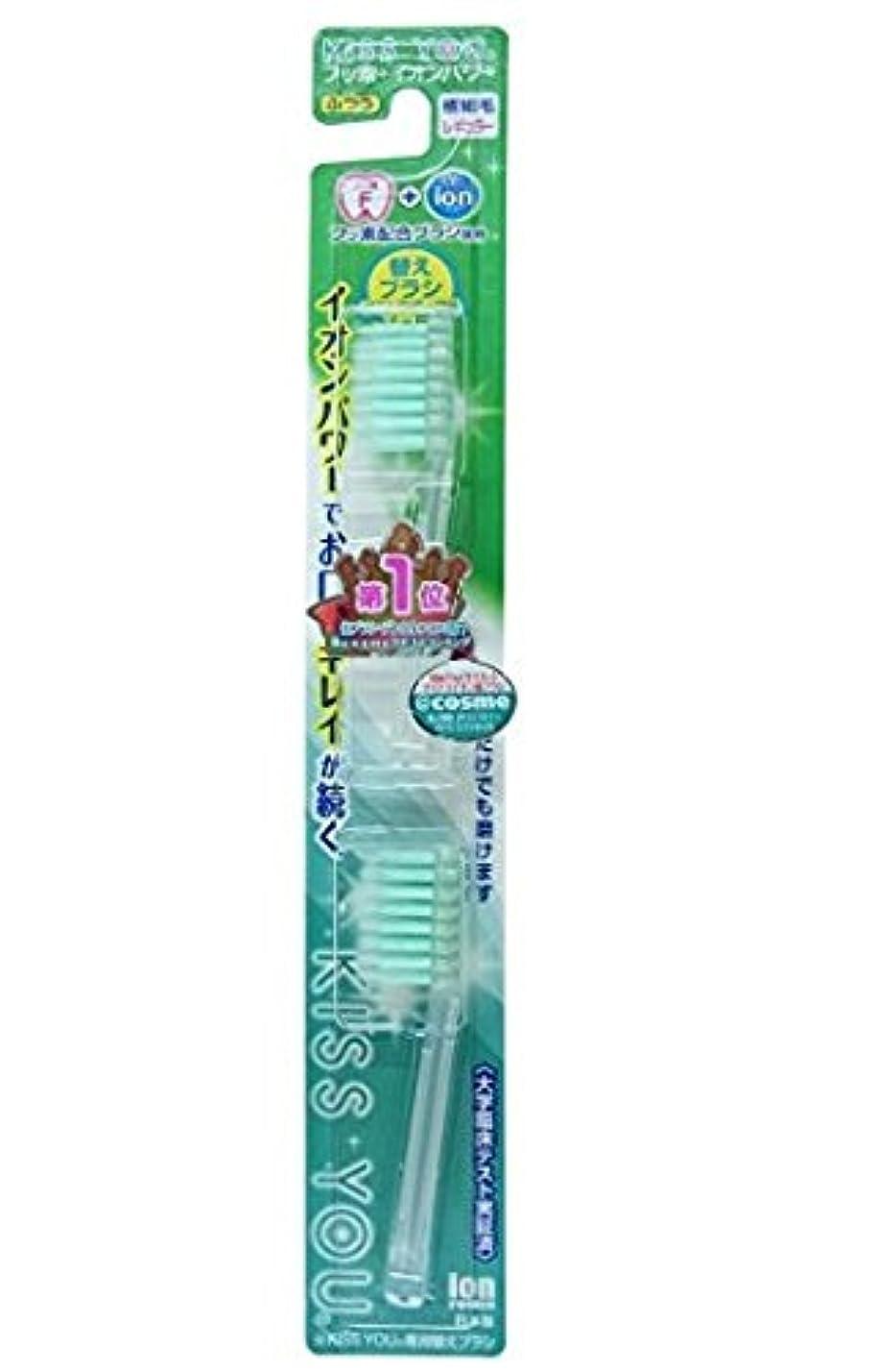 洋服シュガーブランド名フッ素イオン歯ブラシ極細レギュラー替えブラシふつう × 120個セット