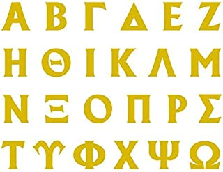 Temporary Tattoos - Sorority & Fraternity Greek Letters - Gold Metallic Tattoos - 4 Tattoo Sheets - 50% Quantity Discount - Cut Apart and Create Your Greek Custom Temporary Tattoo - Sorority Gift