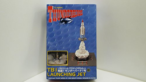 Thunderbird Plastic Model Series No.11 1/350 commencer! Thunderbird n ° 1