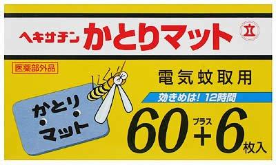 『ヘキサチン 蚊取りマット 60+6枚』のトップ画像