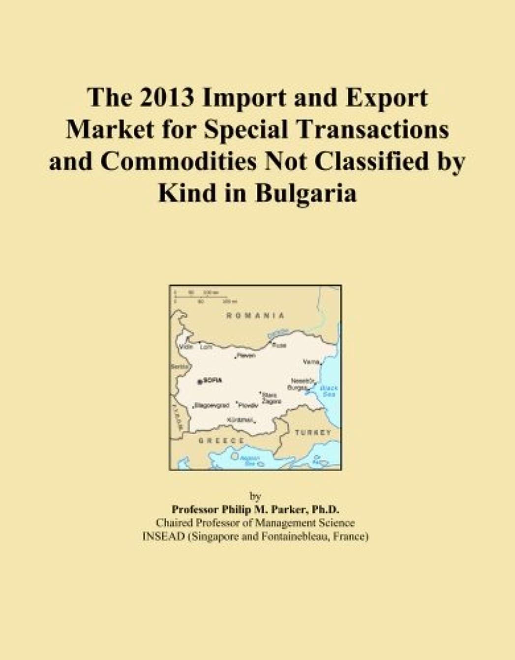 散文断言するスピンThe 2013 Import and Export Market for Special Transactions and Commodities Not Classified by Kind in Bulgaria