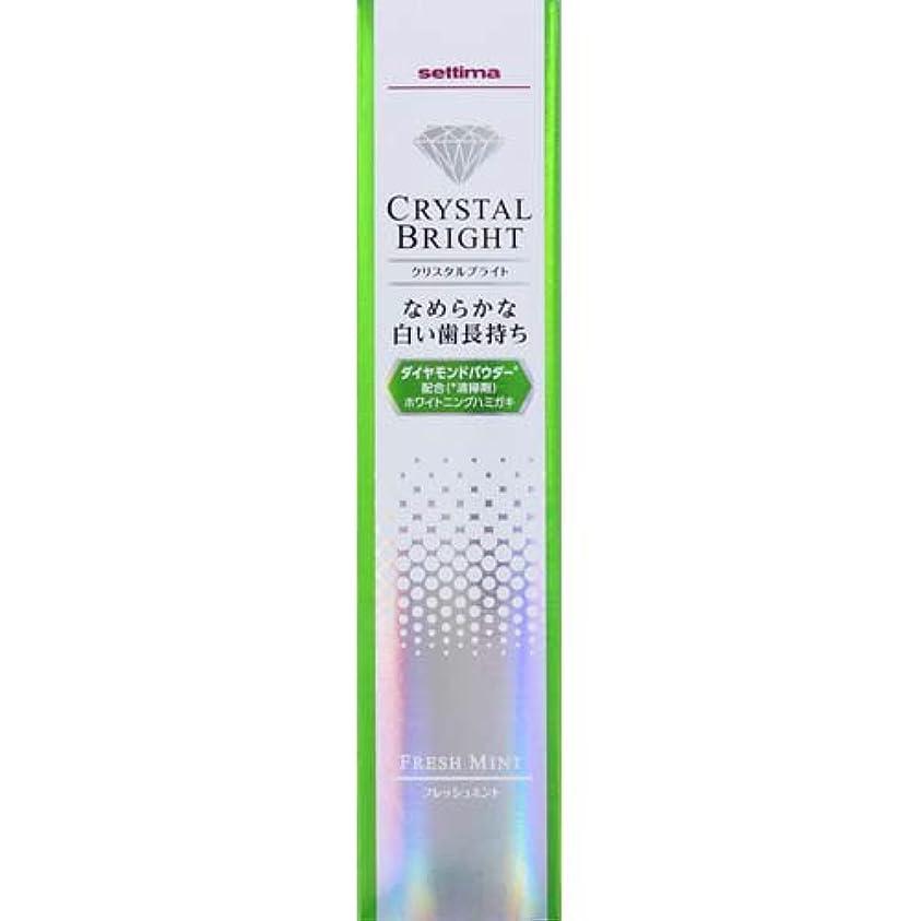 法律により電報混沌セッチマ クリスタルブライト ハミガキ フレッシュミント 40g