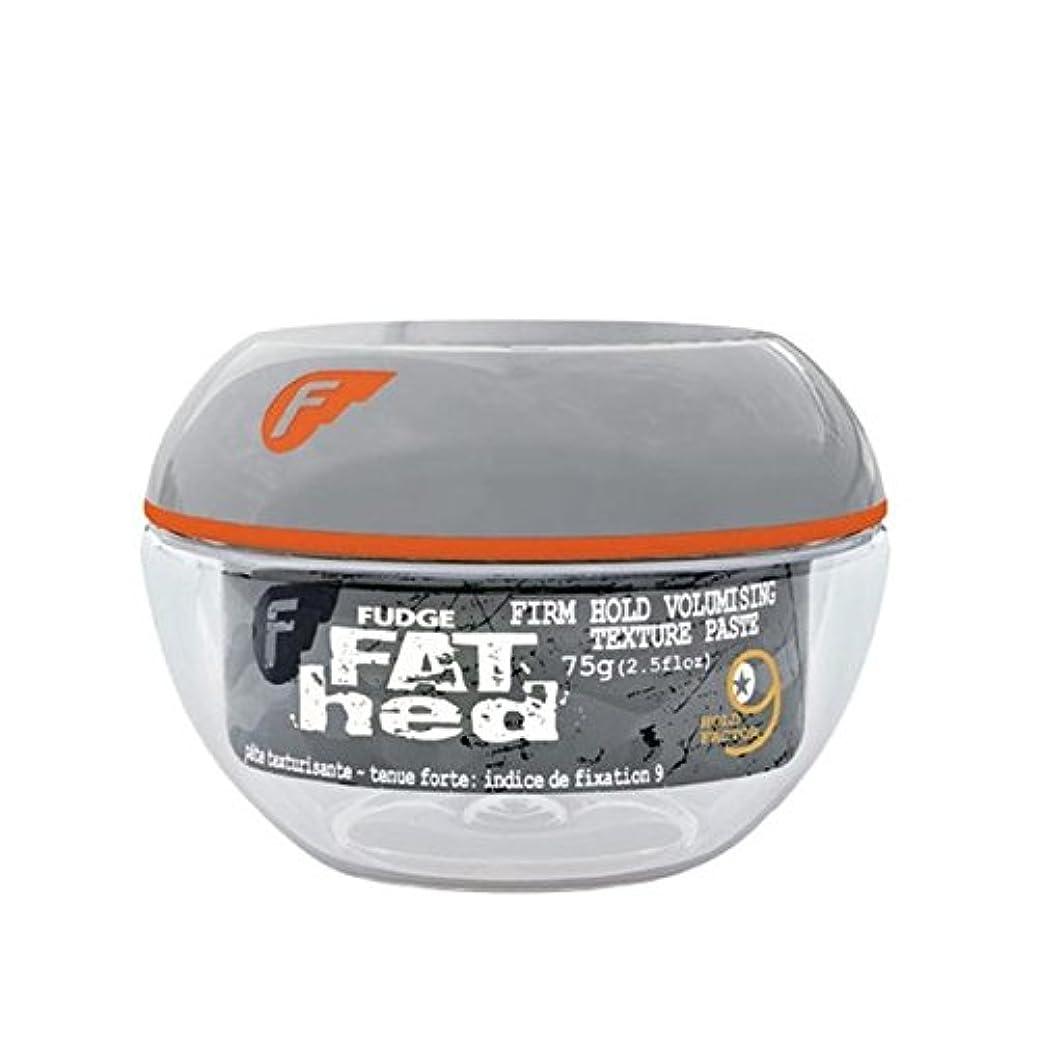 撃退するトランスミッション正気Fudge Fat Hed (75G) - ファッジ脂肪(75グラム) [並行輸入品]