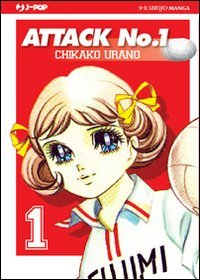 Attack No. 1 (Vol. 1)