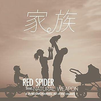 KAZOKU (feat. NATURAL WEAPON)